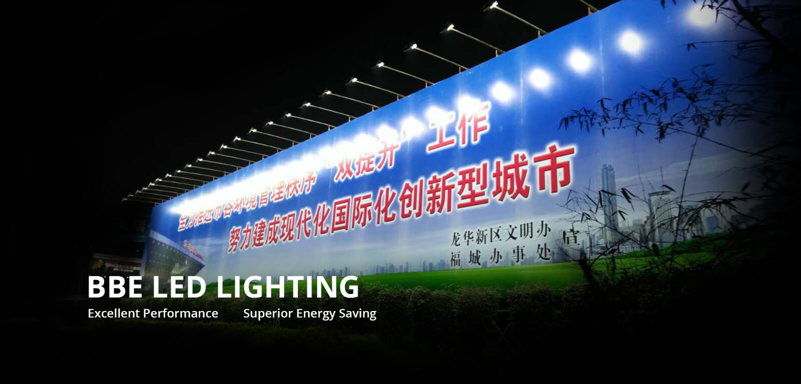 BBE LED LIGHTING YOUR WAY AHEAD