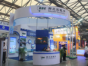 See BBE LED at Green Lighting Shanghai Expo & Forum 2011