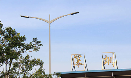 BBE LED Street Light-LS5 near Meilin Checkpoint, Shenzhen, China