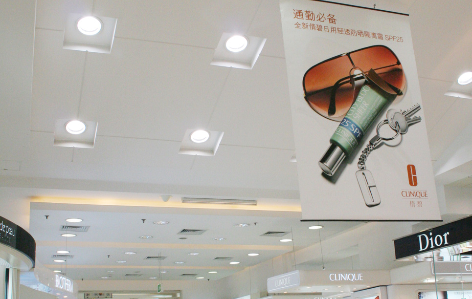 LED street light SP80 in China