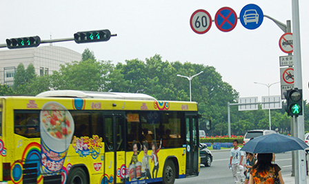 BBE LED Traffic Light Shared 20% China Domestic Market