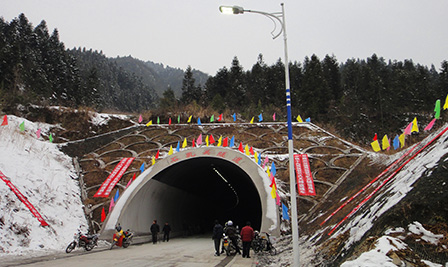 BBE Intelligent LED Tunnel Lights in Hubei, China