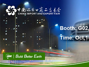 Canton Fair, See You There