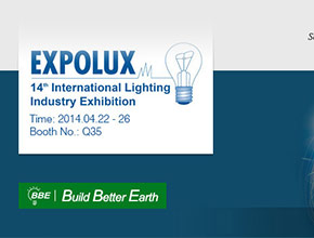 See You at EXPOLUX 2014, Brazil